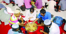 রমজানে ইফতার মাহফিল আয়োজন নয়: ধর্ম মন্ত্রণালয়
