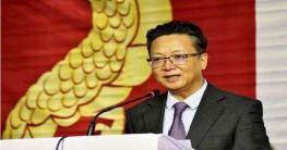 চীন থেকে আসছে চিকিৎসকদল: রাষ্ট্রদূত