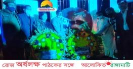 বাঘাইছড়িতে যথাযোগ্য মর্যাদায় আন্তর্জাতিক মাতৃভাষা দিবস পালিত