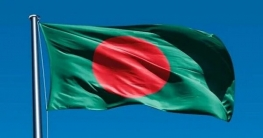 জাতীয় পতাকা উত্তোলনে বিধি মেনে চলুন