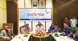 কাপ্তাই হ্রদে ফিটনেস বিহীন বোট চলাচল বন্ধ করতে হবে: জেলা প্রশাসক