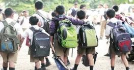 অবশেষে ফেব্রুয়ারিতে খুলছে শিক্ষাপ্রতিষ্ঠান