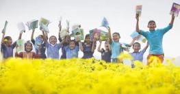 বছরের শুরুতেই শিক্ষার্থীদের হাতে নতুন বই তুলে দেবে সরকার