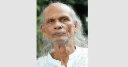 বাউল সম্রাট শাহ আবদুল করিমের ১০৫তম জন্মদিন