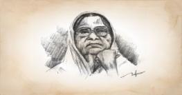 কবি সুফিয়া কামালের মৃত্যুবার্ষিকী