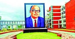 চিকিৎসা সেবায় অনন্য সৈয়দ নজরুল মেডিকেল হাসপাতাল