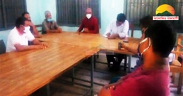 নানিয়ারচরে অগ্নি নির্বাপক কমিটি গঠন