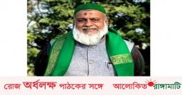 'প্রধানমন্ত্রীর আস্থার মর্যাদা জীবন দিয়ে হলেও রক্ষা করবো'