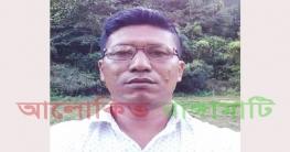রাইখালীতে ইউপি সদস্য মংচিং মারমাকে অপহরণ করেছে দুর্বৃত্তরা