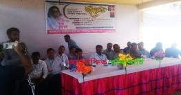 নানিয়ারচর উপজেলা বিএনপি'র ত্রি-বার্ষিক সম্মেলন অনুষ্ঠিত
