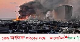 লেবাননে বিস্ফোরণ: হেল্পলাইন চালু করলো বাংলাদেশ দূতাবাস