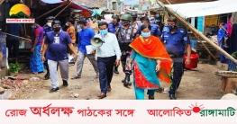 লকডাউনের দ্বিতীয় দিন: রাঙামাটিতে কঠোর অবস্থানে আইন-শৃঙ্খলা বাহিনী