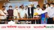 বঙ্গমাতার নীতি-আদর্শ অনুসরণ করতে হবে : দীপংকর তালুকদার এমপি