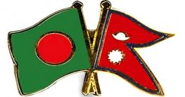 বাংলাদেশ-নেপাল পররাষ্ট্রমন্ত্রীর বৈঠক আজ