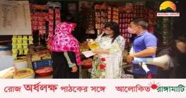 অগ্নিকাণ্ড প্রতিরোধে নানিয়ারচর বাজারে প্রচারণা