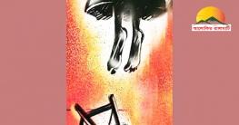 লংগদুতে প্রেমে ফাটলের জেরে ফাঁস দিলো কিশোরী