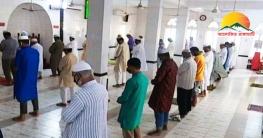 দূরত্ব বজায় রেখে রাঙামাটির প্রতিটি মসজিদে ঈদের জামাত অনুষ্ঠিত