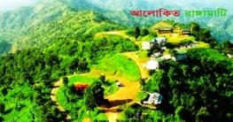 লকডাউন বান্দরবানের তিন উপজেলা