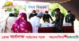 লংগদুতে বিনামূল্যে চিকিৎসা সেবা ও ঔষধ দিল রাজনগর বিজিবি জোন
