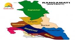 দেশের ভাগ্যবান রাঙামাটি জেলায় করোনা নেই