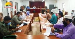 নানিয়ারচরে মাসিক আইন শৃঙ্খলা কমিটির সভা অনুষ্ঠিত