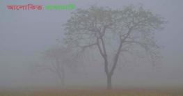 কুয়াশাচ্ছন্ন রাঙামাটি