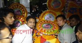 ভাষা শহীদদের প্রতি রাঙামাটি জেলা ছাত্রলীগের বিনম্র শ্রদ্ধা