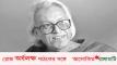 কবি শামসুর রাহমানের ১৪তম মৃত্যুবার্ষিকী আজ