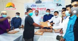 এতিম শিশুদের জামা-কাপড় প্রদান করলেন সামাজিক সংগঠন 'সেবাবাড়ি'