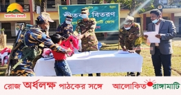 কাউখালীতে শীতার্তদের মাঝে সেনাবাহিনীর শীতবস্ত্র বিতরণ