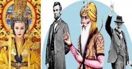 ইতিহাসের শ্রেষ্ঠ নেতারা, যাদের উদ্যোগে বদলেছে বিশ্ব