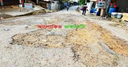 রাঙামাটি সদর হাসপাতালের প্রধান সড়কটি নিজেই এখন রোগী