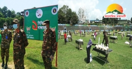 রাঙামাটিতে সেনাবাহিনীর ব্যতিক্রমী উদ্যোগ 'এক মিনিটের বাজার'