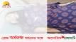 বাঙ্গালহালিয়ায় সড়ক দূর্ঘটনাঃ কাপ্তাইয়ের শিক্ষার্থী নিহত, আহত ২