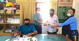 রাইখালীতে হাতির আক্রমণে নিহতের পরিবারকে অর্থ সহায়তা প্রদান