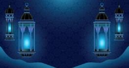 আজ ২০ তম তারাবি: আয়াত, বিষয়বস্তু ও অর্থ