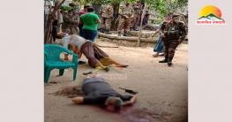 বান্দরবানে ৬ জনকে হত্যার ঘটনায় ২০ জনকে আসামী করে থানায় মামলা