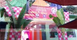 বরকলে শ্রী শ্রী হরি মন্দিরে ৩ দিনব্যাপি শ্যামাপূজা শুরু