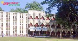 প্রাণ ফিরেছে পাহাড়ের ঐতিহ্যবাহী বিদ্যাপীঠ রাঙামাটি সরকারি কলেজে