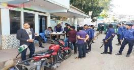 রাঙামাটিতে সড়ক আইন সচেতনতা বৃদ্ধির লক্ষ্যে মোবাইল কোর্ট পরিচালনা