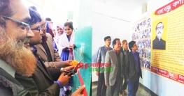 লংগদু সরকারী উচ্চ বিদ্যালয়ে 'বঙ্গবন্ধু কর্ণার' উদ্বোধন