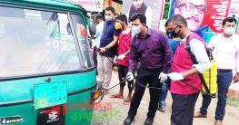 রাঙামাটিতে যানবাহনে জীবাণুনাশক স্প্রে কার্যক্রম অব্যাহত