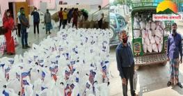 কর্মহীনদের ঘরে খাদ্যসামগ্রী পৌঁছে দিচ্ছে কাউখালী উপজেলা প্রশাসন
