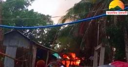 বিলাইছড়িতে ভয়াবহ অগ্নিকাণ্ডে আহত ১, প্রায় ২০ লাখ টাকার ক্ষয়ক্ষতি