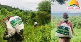 বাঘাইছড়িতে অসহায় দরিদ্র জনগোষ্ঠীকে খাদ্য সহায়তা দিল সেনাবাহিনী