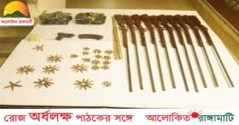 বান্দরবানে বিজিবি'র অভিযানে বিপুল পরিমাণ অস্ত্র-গুলি উদ্ধার