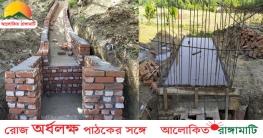 কাউখালীতে নিম্নমানের সামগ্রী দিয়ে রাস্তা নির্মাণের অভিযোগ