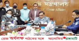 '৩ পার্বত্য জেলায় মোতায়েন হচ্ছে বিশেষায়িত পুলিশ'
