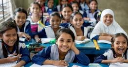 প্রাথমিকের শিক্ষার্থীরা পাচ্ছে ১ হাজার টাকা উপহার