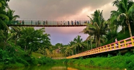 খাগড়াছড়িতে পর্যটক ভ্রমণে নিষেধাজ্ঞা জারি করলো জেলা প্রশাসন